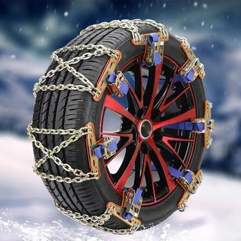 Samochód opony zimowe szosowe łańcuchy śnieżne na opony ze X łańcucha antypoślizgowe łańcuch awaryjny dla samochodów Truck SUV samochodu akcesoria tanie i dobre opinie cacoonlisteo Łańcuchy śniegowe Car Tire Snow Chains 0 0inch 0 6kg
