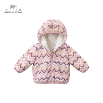 DBJ16040 dave bella winter baby girls fashion striped pockets hooded coat children tops infant toddler outerwear image