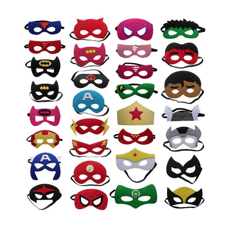 アベンジャーズスーパーヒーローコスプレアイマスクキャプテンアメリカスパイダーマントールハルクアイアンマンバットマンスーパーマンハロウィンコスプレおもちゃ