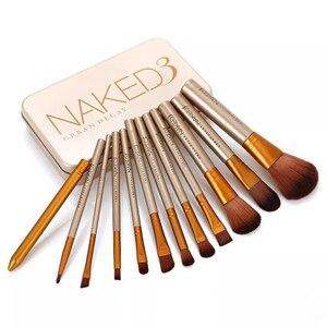 New Nake 12 PCs Wooden Makeup