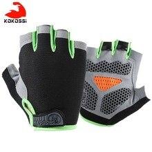 Kokossi homens mulheres metade dedo luvas de fitness respirável anti-deslizamento haltere barra horizontal luvas de treinamento