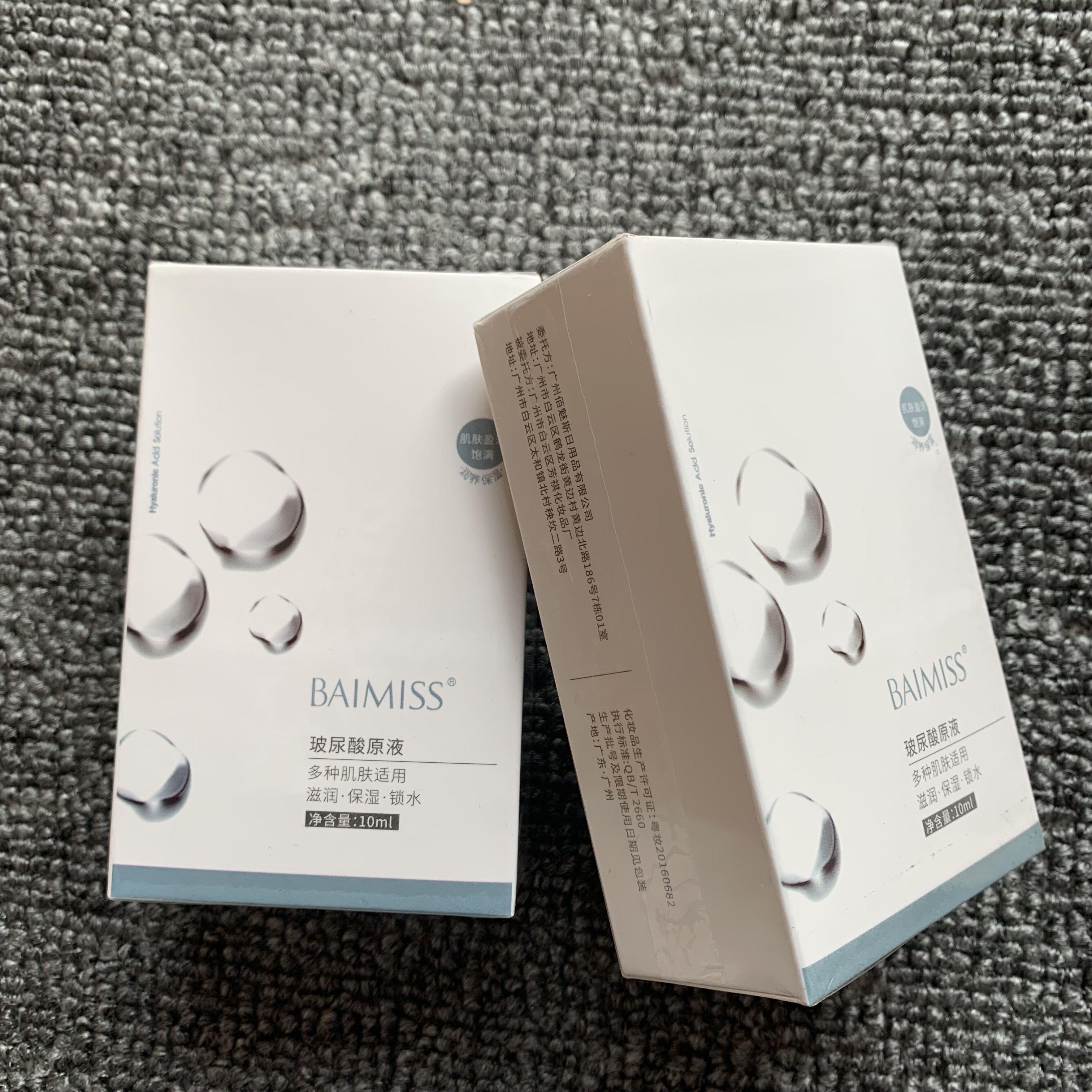 Korean Cosmetics Hyaluronic Acid Injections Serum Hunique Ageless Face Cream Skin Care Whitening Cream 2Pcs