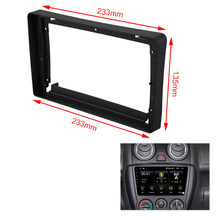 Car Radio Fascia for 2011-2018 LADA GRANTA 9 Inch Stereo DVD Player Dashboard Kit Face Plate(China)