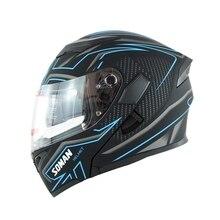 Helmet Motorcycle Full Face Professional Racing Helmet Flip Up Motor Kask Motocicleta Cascos Para Moto Certificados Halmet Shrak