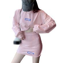 Bobora/женский комплект корейский свободный свитер с круглым