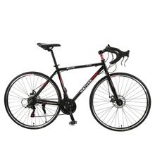 Rower szosowy 700C stopu aluminium dla dorosłych rower szosowy prędkości podwójny hamulec tarczowy wyścigi 21 27 30 prędkości zakrzywione rower szosowy tanie tanio Unisex Aluminum Alloy Road Bike 165-185cm Gumowy odporność (medium biegów bez tłumienia) Koralik pedału 166cm Rama twardego (nie tylny amortyzator)