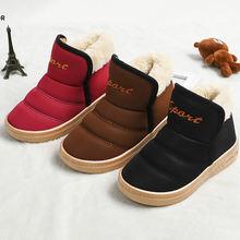 Зимние ботинки для девочек детская обувь зимняя плюшевая теплая