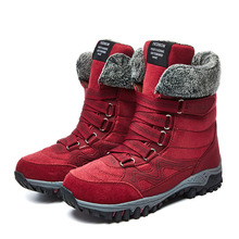 Winter Fashion Women Boots Warm Plush Mid Calf Snow Boots Casual Outdoor Mother Shoes botas mujer Plus Size 35-42 XU093 цены онлайн