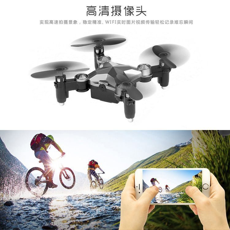 Hot Sales Watch Unmanned Aerial Vehicle Folding Mini Aerial Photography WiFi Remote Control Aircraft AliExpress Toy