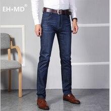 Eh md®Одноцветные теплые джинсы мужские облегающие Осень зима