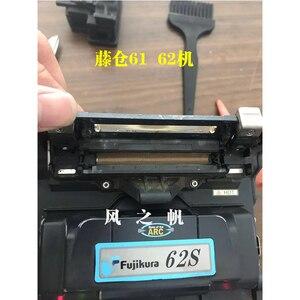 Image 3 - フジクラFSM 70S 80s 62s 60s 60R 22s 19s/住友T 81C Z1C 600C Q101 innoファイバ融着接続機ヒーター高温フィルム