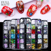 Full Beauty 12 Grids Nail Glitter Snowflake Snow Christmas DIY Flakes Paillette Manicure Slice Nail Art Decor Sets CHXHH01 05