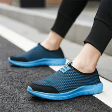 Fashion Couple Mesh Cloth Slip-On Sneakers Casual Outdoor Walking Jogging Lightw