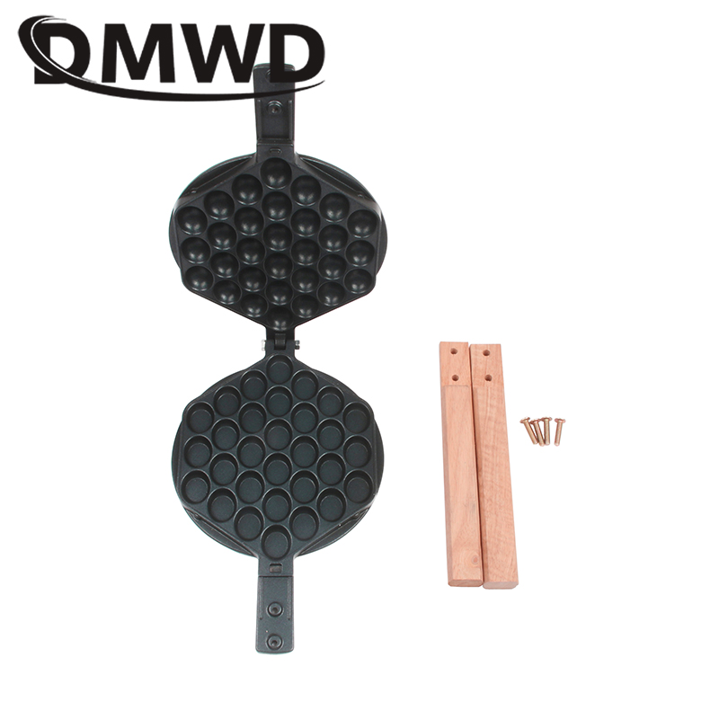 DMWD Commercial Hongkong Eggs Bubble Waffle Machine Mould Eggettes Roller Baking Pan Iron Eggettes Mold Muffin Non-stick Plate