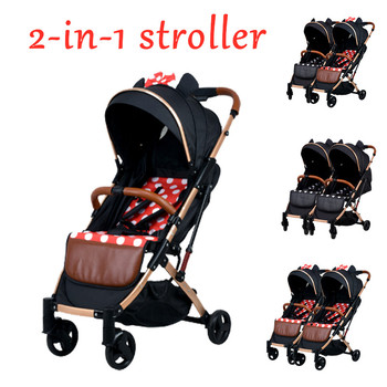 EU warehouse Light weight travel Baby stroller portable can sit and lying folding baby high landscape Minnie Mickey stroller super light luxury baby stroller high landscape folding baby car shockproof portable prams and pushchairs for newborns 4 2kg