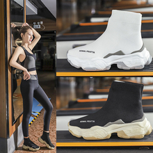 2020 New Fashion Women's Sports Shoes Fly woven breathable L