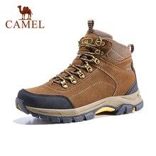 الجمل نمط نموذجي الرجال حذاء للسير مسافات طويلة عالية قطع أحذية رياضية في الهواء الطلق الركض أحذية رياضية مريحة الأحذية التكتيكية رجل