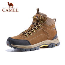 CAMEL Typical Style Men Hiking Shoes High Cut Sport Shoes Outdoor Jogging Athletic Shoes Comfortable Tactical Boots Man