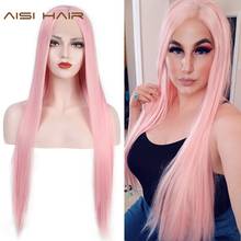 AISI HAIR Light Pink Synthetic Lace Front Wig Long Straight Wigs