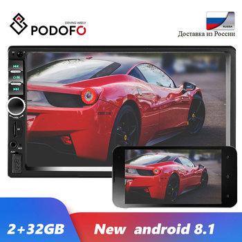 Podofo 2din GPS Car radio Android 8.1 Wifi Car Multimedia Player 2 Din Universal FM auto Stereo For VW Nissan Hyundai Toyota image