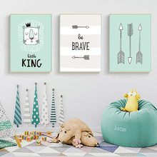Cartoon Blue Lion Brave Arrow Nursery Boy Room Decor Canvas Painting Wall Art Pop Poster Print Pictures New Baby Gift Home Decor(China)