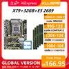 Kllisre X79 di serie della scheda madre con Xeon E5 2689 4x8GB = 32GB 1600MHz DDR3 ECC REG di memoria ATX USB3.0 SATA3 PCI E NVME M.2 SSD