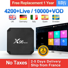 X96 Mini IPTV Sweden Box Android 7.1 IUDTVPro 1 Year Subscription Portugal Italia UK Germany Greece Spain Turkey