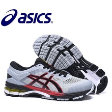 2019 Original ASICS Gel Kayano 26 Mens Sneakers Shoes Asics Mans Running Sports