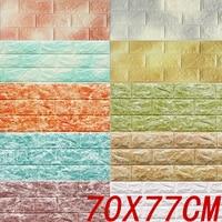 70*77 3D Brick Panel Wall Sticker DIY Foam Stickers School Kindergarten Wall Cover Wallpaper Kids Bedroom Living Room Decoration