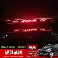 Otomobiller ve Motosikletler'ten Şekillendirici Kalıplar'de 19 yeni H6 sürüm fren lambaları çıkartmalar H4h2 yüksek arka fren lambası yapışkanlı kağıt F5f7 fren lambaları dekoratif sticker