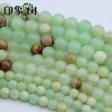 1Pc Natural Afghan Cyan Jades Round Stone Beads 4/6/8/10/12/14mm Smooth Round Loose Bead DIY Necklace Jewelry Makings 1857(China)