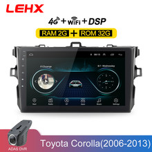 LEHX Car Radio Android 8.1 Multimedia Player For Toyota Corolla E140/150 2006 2007-2009 2010 2011 2012 2013 WIFI GPS Navigation(China)
