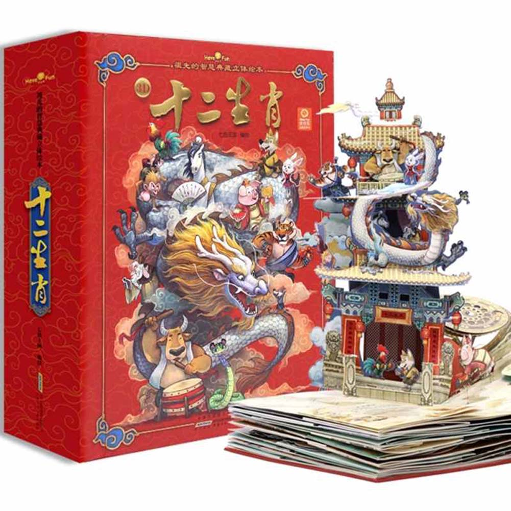 zodíaco chinês 3d, livro pop-up e iluminação,