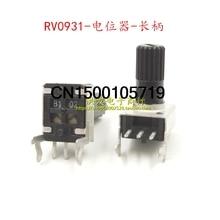 Переключатель потенциометра RV0931, боковая регулируемая ручка, вал 12,5 мм 1K/B102 5K/B502 10K/B103 50K/B503 100K/B504 WH09 0931