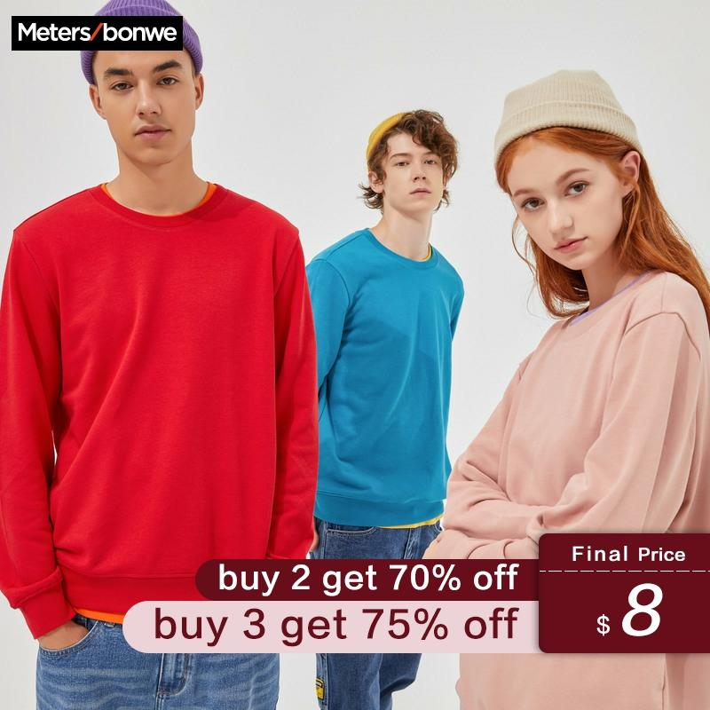 Metersbonwe Autumn And Winter New Comfort Sweatshirt Men Thick Knit Pullover Solid Color Couple Hoodies