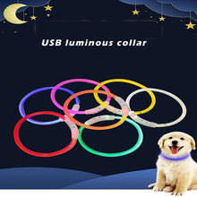 Ночные ошейники niceyard для собак светящийся ошейник светодиодный