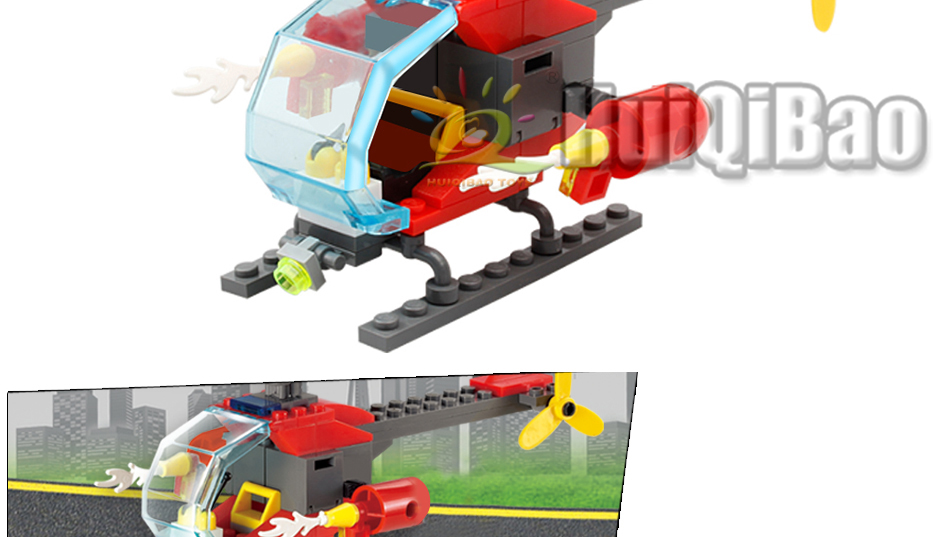 """конструктор huiqibao """"пожарный вертолет и автомобиль"""""""