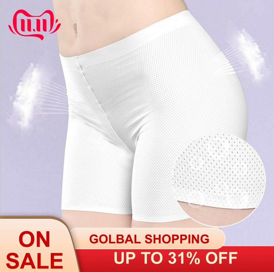 Summer Seamless Safety Short Pants Silk Women Under Skirt Boy Shorts Boxer Femme Briefs Breathable Tights Comfortable Panties