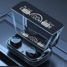 Wireless Headphones Power-Bank 2000mah-Charging-Bin Noise Cancelling 9D DSP Bluetooth
