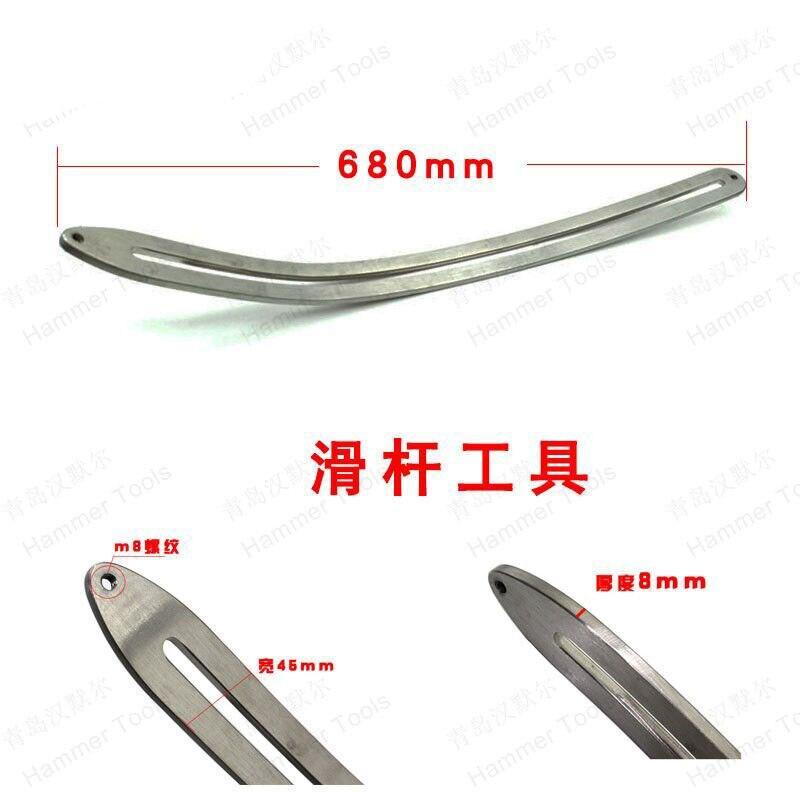 Tools : flat bar Car Fender Damage Repair tools car dent removal kit auto fender smooth repair car dent repiar autobody dent removal