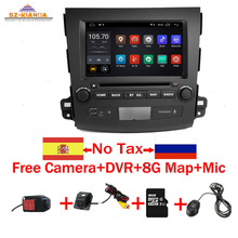 Android 9.0 car dvd gps multimedia player For Mitsubishi Outlander xl 2 navigation radio video audio 4007 USB DVR