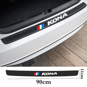 цена на Auto Rear Bumper leather Stickers For Carbon Fiber Protector Car Trunk Guard Plate Film For Hyundai KONA Sticker car Accesorios