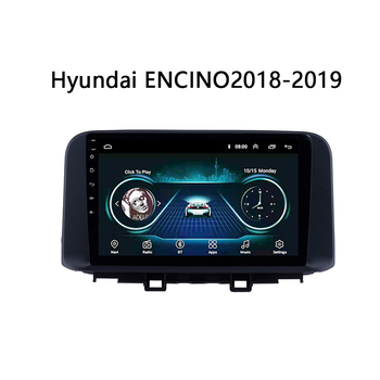 9 octa-core 1280*720 QLED screen Android 10 Car GPS radio Navigation for Hyundai Kona Kauai Encino 2017-2019 image