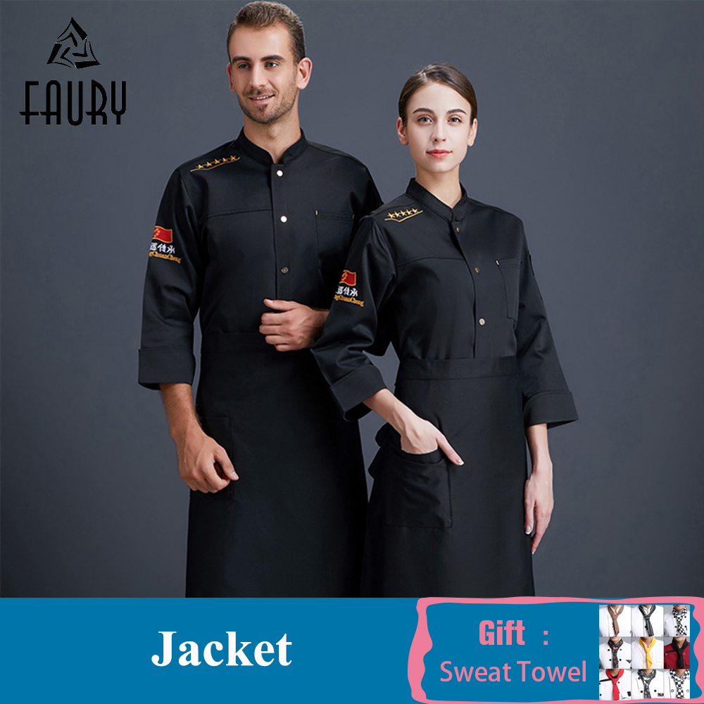 Embroidery Chef Uniform Long Sleeve Cook Jacket Restaurant Kitchen Workwear Unisex Hotel Bakery Cafe Barber Shop Work Clothes