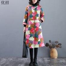 Женская Стеганая куртка из хлопка и льна толстая стеганая большого