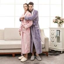 Зимний длинный мужской халат Отличная пижама из полиэфирного