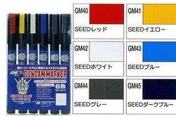 GSI CREOS MR. HOBBY GUNDAM MARKER GMS109 nasion kolor zestaw długopisów 6 sztuk w Zestawy narzędzi ręcznych od Narzędzia na