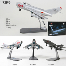 kids toys 1/72 Diecast Alloy J-5/J-6/J-7 Supersonic Aircraft Jet Fighter Model Collectible patterson j nypd red 5