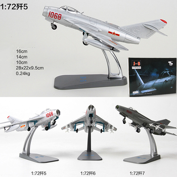 kids toys 1/72 Diecast Alloy J-5/J-6/J-7 Supersonic Aircraft Jet Fighter Model Collectible j tragо mazurca melоdica