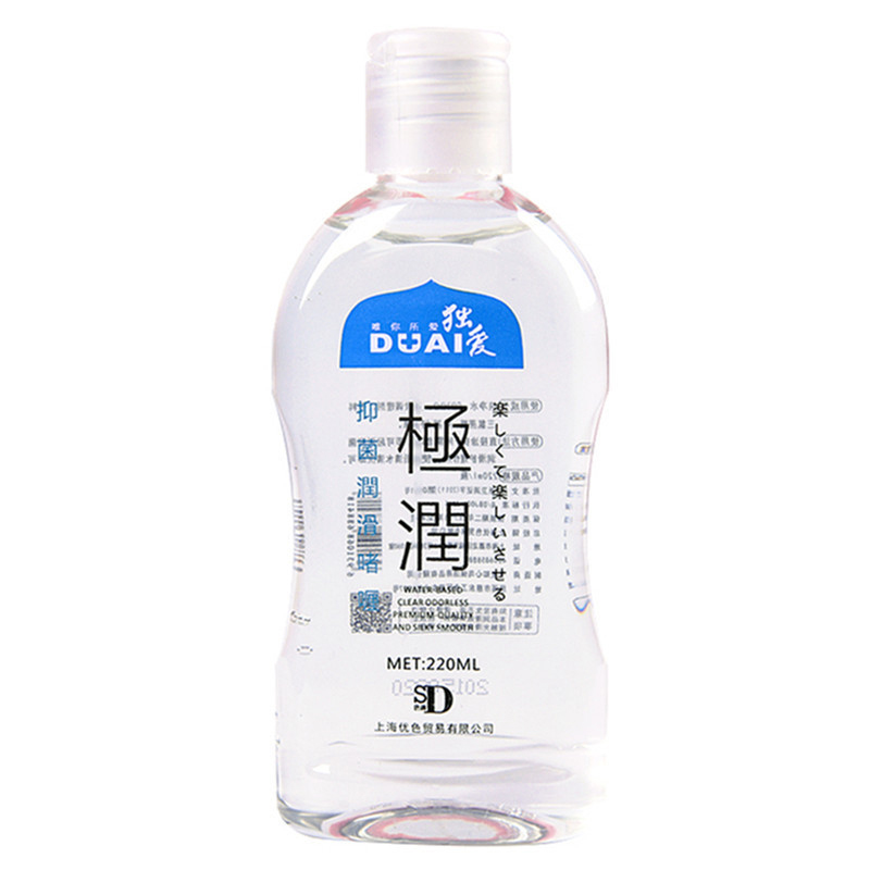 220/200ML Vagina Lubricant For Sex Anal Sexual Lube Gel Water Based Oil Lubricante Easy To Clean For Gay Couples